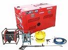 高温高圧スチーム洗浄解氷機